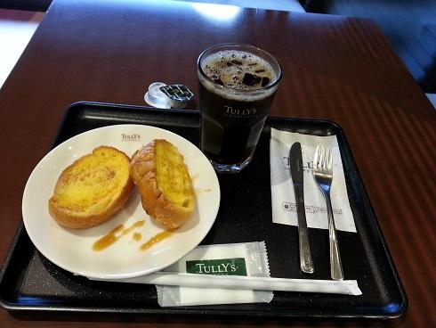モーニングにタリーズコーヒー宝塚店へ行きました