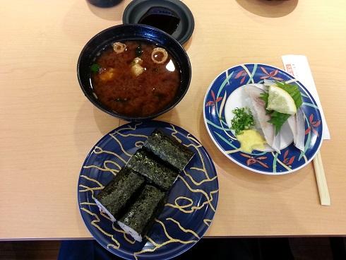 ランチに 回転寿司 大起水産・川西店はいかが