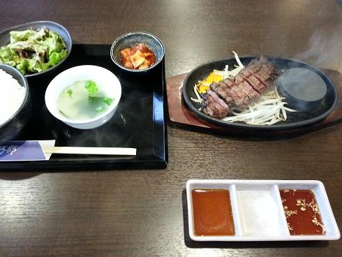 伊丹でランチに肉料理屋 虎次郎はいかがですか