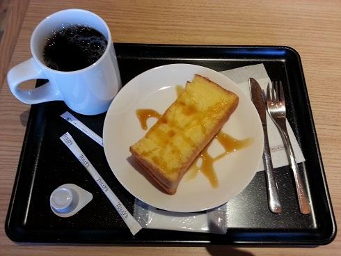 タリーズコーヒー伊丹店で、早朝7時よりモーニングしました。