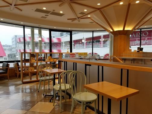 アルヘイム(ALFHEIM ) 千里中央店で早朝7時過ぎ、パン・モーニングをいただきました。
